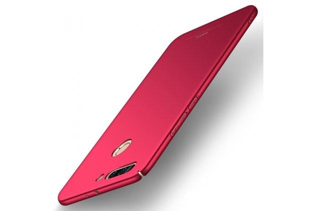 Фирменная задняя панель-крышка-накладка из тончайшего и прочного пластика для Huawei Honor 9 красная