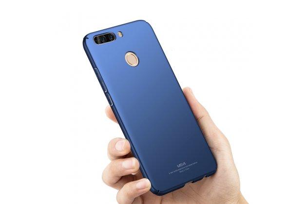 Фирменная задняя панель-крышка-накладка из тончайшего и прочного пластика для Huawei Honor 9 синяя