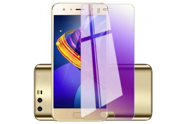 Фирменное 3D защитное изогнутое стекло с закругленными изогнутыми краями которое полностью закрывает экран / дисплей по краям с олеофобным покрытием для Huawei Honor 9