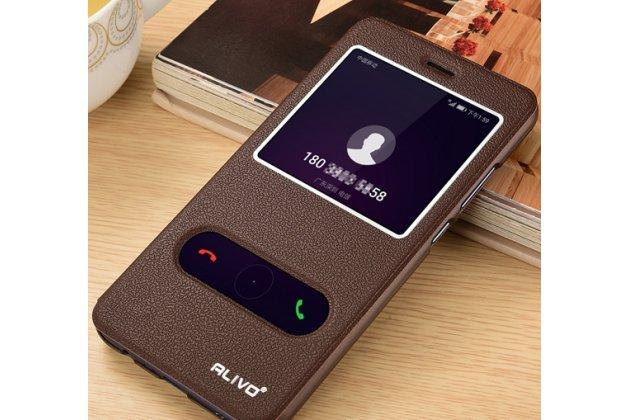 Фирменный чехол-книжка для Huawei Honor 9 коричневый с окошком для входящих вызовов и свайпом водоотталкивающий