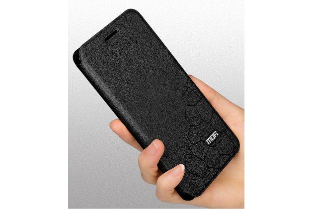 Фирменный чехол-книжка водоотталкивающий с мульти-подставкой на жёсткой металлической основе для Huawei Honor 9 черный