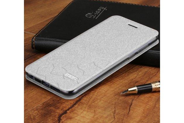Фирменный чехол-книжка водоотталкивающий с мульти-подставкой на жёсткой металлической основе для Huawei Honor 9 серебро