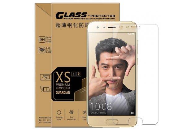 Фирменное защитное закалённое противоударное стекло премиум-класса из качественного японского материала с олеофобным покрытием для телефона Huawei Honor 9