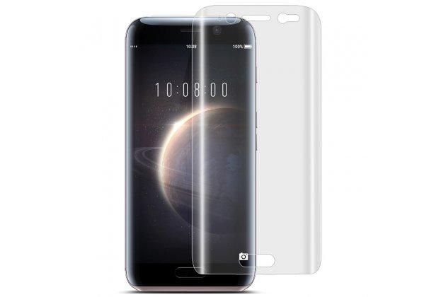 Фирменная оригинальная 3D защитная пленка с закругленными краями которое полностью закрывает экран для телефона Huawei Honor Magic глянцевая