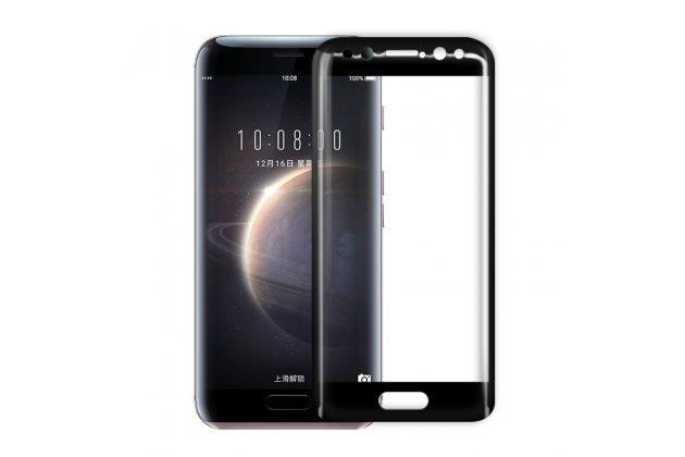Фирменное 3D защитное изогнутое стекло с закругленными изогнутыми краями которое полностью закрывает экран / дисплей по краям с олеофобным покрытием для Huawei Honor Magic