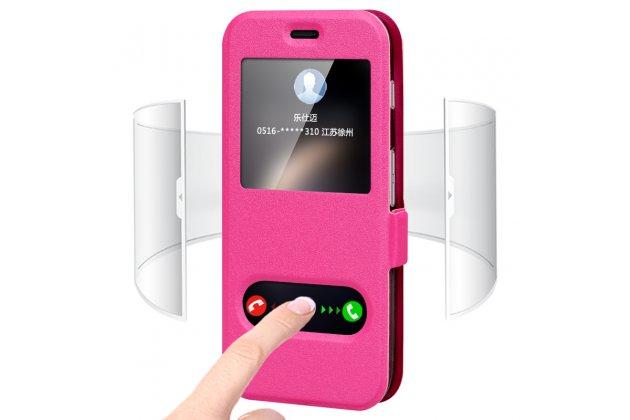 Фирменный чехол-книжка для Huawei Honor Magic розовый с окошком для входящих вызовов и свайпом водоотталкивающий
