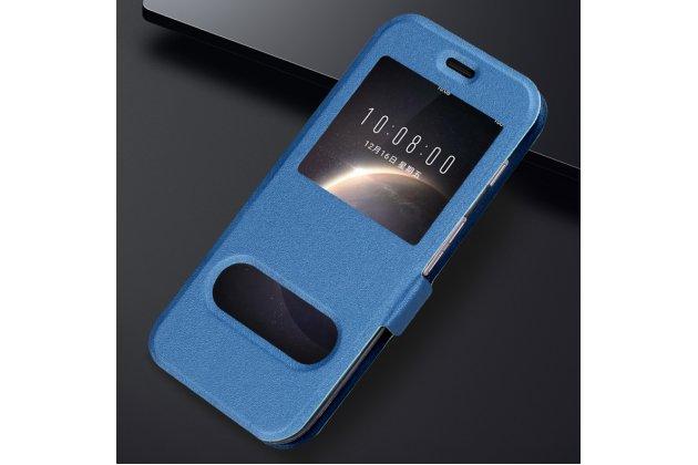 Фирменный чехол-книжка для Huawei Honor Magic синий с окошком для входящих вызовов и свайпом водоотталкивающий
