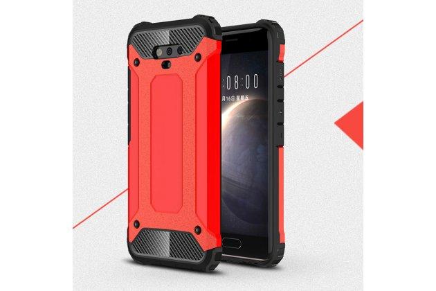 Противоударный усиленный ударопрочный фирменный чехол-бампер-пенал для Huawei Honor Magic красный