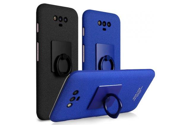 Задняя панель-крышка из прочного пластика с матовым противоскользящим покрытием для Huawei Honor Magic с подставкой в синем цвете