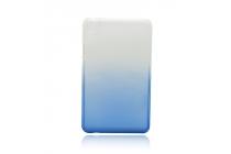 Фирменная ультра-тонкая полимерная задняя панель-чехол-накладка из силикона для Huawei Honor Pad 2 (JDN-W09/AL00) прозрачная с эффектом дождя