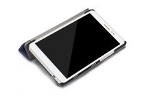 """Фирменный умный чехол самый тонкий в мире для Huawei Honor Pad 2 (JDN-W09/AL00)"""" синий пластиковый Италия"""