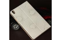 """Фирменный чехол-книжка из качественной импортной кожи с мульти-подставкой и визитницей с золотым узором для Huawei Honor Pad 2 (JDN-W09/AL00)"""" белый"""