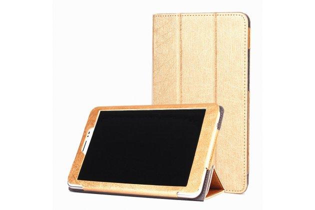 "Фирменный чехол-футляр-книжка для Huawei Honor Pad 2 (JDN-W09/AL00)""/Huawei MediaPad T2 8 Pro  золотой кожаный"