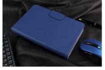 """Фирменный оригинальный чехол со съёмной Bluetooth-клавиатурой для Huawei Honor Pad 2 (JDN-W09/AL00)"""" синий кожаный + гарантия"""