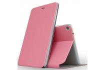 """Фирменный чехол-книжка водоотталкивающий с мульти-подставкой на жёсткой металлической основе для Huawei Honor Pad 2 (JDN-W09/AL00)"""" розовый"""