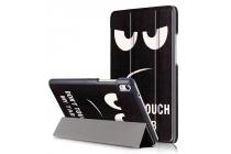"""Уникальный чехол-книжка для Huawei Honor Pad 2 (JDN-W09/AL00)"""" """"тематика Не трогай мой Чехол"""" черный с глазами"""
