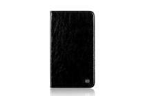 """Фирменный премиальный элитный чехол-книжка из качественной импортной кожи с мульти-подставкой для  Huawei Honor Pad 2 (JDN-W09/AL00)"""" черный"""