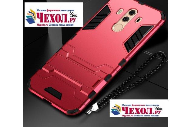 Противоударный усиленный ударопрочный фирменный чехол-бампер-пенал для Huawei Mate 10 Pro красный