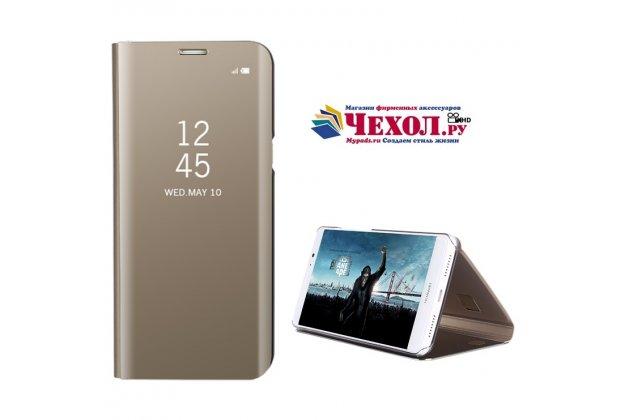"""Чехол-книжка с дизайном """"Clear View Standing Cover"""" полупрозрачный с зеркальной поверхностью для Huawei Mate 10 Pro золотой"""