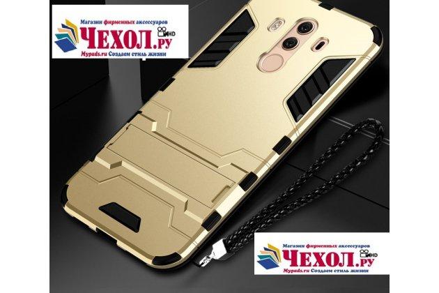 Противоударный усиленный ударопрочный фирменный чехол-бампер-пенал для Huawei Mate 10 Pro золотой