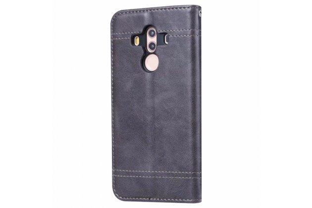 Фирменный чехол-книжка из качественной импортной кожи с визитницей и мультиподставкой для Huawei Mate 10 Pro серый с элегантной прошивкой