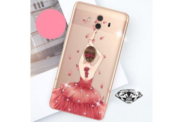 """Фирменная роскошная задняя панель-чехол-накладка из мягкого силикона с объемным  3D изображением  на Huawei Mate 10 Pro с безумно красивым рисунком """"Балерина"""""""