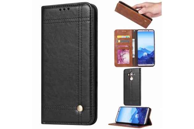 Фирменный чехол-книжка из качественной импортной кожи с визитницей и мультиподставкой для Huawei Mate 10 Pro черный с элегантной прошивкой