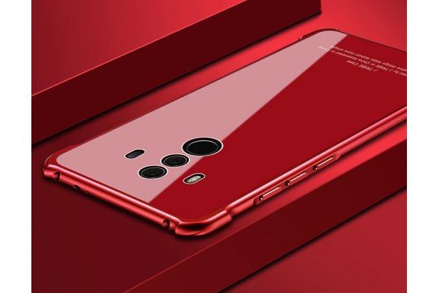 Фирменная металлическая задняя панель-крышка-накладка из тончайшего облегченного авиационного алюминия для Huawei Mate 10 Pro красная