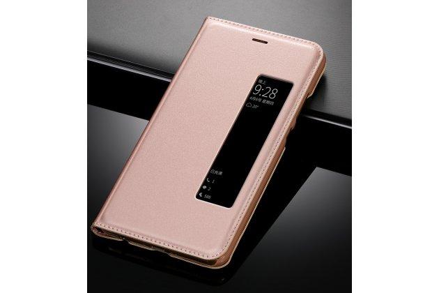 Фирменный оригинальный чехол-книжка для Huawei Mate 10 Pro розовый с окошком для входящих вызовов водоотталкивающий