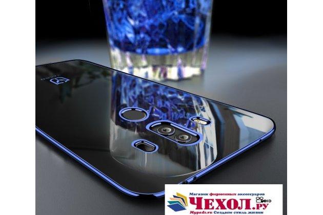 Фирменная ультра-тонкая полимерная из мягкого качественного силикона задняя панель-чехол-накладка для Huawei Mate 10 Pro синяя