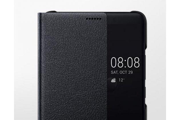 Фирменный оригинальный чехол-кейс из импортной кожи Quick Circle для Huawei Mate 10 Pro с умным окном черный