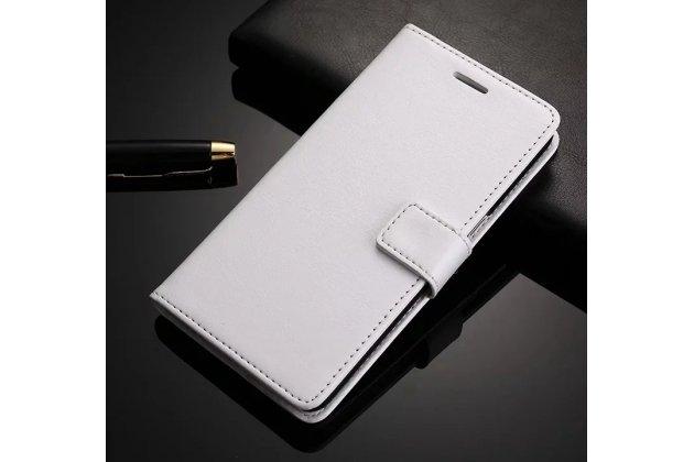 Фирменный чехол-книжка из качественной импортной кожи с подставкой, застёжкой и визитницей для Huawei Mate 10 Pro белый