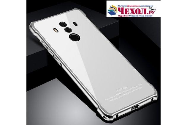 Фирменная металлическая задняя панель-крышка-накладка из тончайшего облегченного авиационного алюминия для Huawei Mate 10 Pro белая