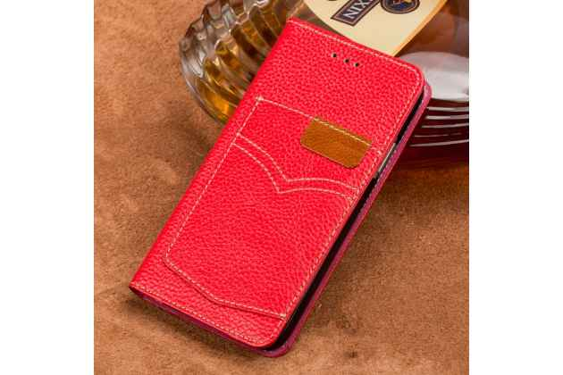 Фирменный чехол-книжка из качественной импортной кожи с визитницей и мультиподставкой для Huawei Mate 10 Pro красный