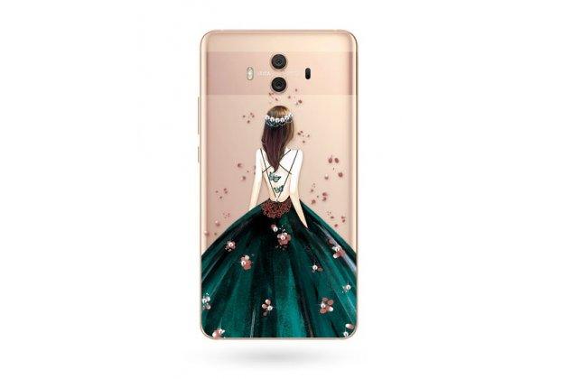 """Фирменная роскошная задняя панель-чехол-накладка из мягкого силикона с объемным 3D изображением на Huawei Mate 10 Pro с безумно красивым рисунком """"Принцесса"""""""