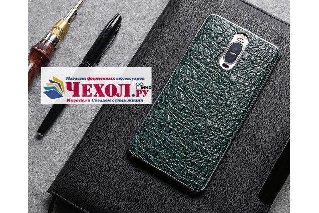Фирменная роскошная задняя панель-крышка обтянутая импортной кожей с фактурной поверхностью для Huawei Mate 10 Pro зеленая