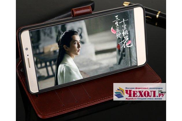 Фирменный чехол-книжка из качественной импортной кожи с подставкой, застёжкой и визитницей для Huawei Mate 10 Pro черный