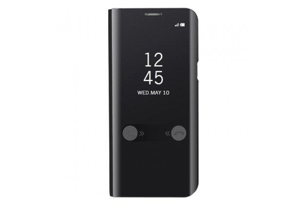 """Чехол-книжка с дизайном """"Clear View Standing Cover"""" полупрозрачный с зеркальной поверхностью для Huawei Mate 10 Pro черный"""