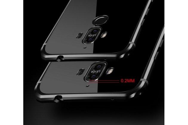Фирменная металлическая задняя панель-крышка-накладка из тончайшего облегченного авиационного алюминия для Huawei Mate 10 Pro синяя