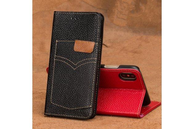 Фирменный чехол-книжка из качественной импортной кожи с визитницей и мультиподставкой для Huawei Mate 10 Pro черный