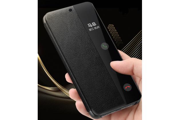 Фирменный оригинальный подлинный чехол с боковым окном для Huawei Mate 20 6.53 в черном цвете