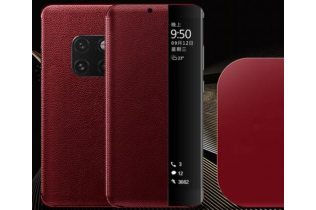 Фирменный оригинальный подлинный чехол с боковым окном для Huawei Mate 20 Pro / Mate 20 RS 6.39 в красном цвете