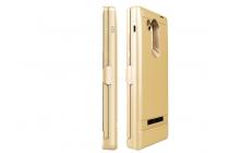 Чехол-бампер со встроенной усиленной мощной батарей-аккумулятором большой повышенной расширенной ёмкости 10000mAh для Huawei Mate 8 (NXT-AL1) 6.0 золотой + гарантия