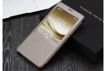 Фирменный оригинальный чехол-книжка для Huawei Mate 8 (NXT-AL1) 6.0 бронзовый кожаный с окошком для входящих вызовов водоотталкивающий