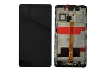 Фирменный LCD-ЖК-сенсорный дисплей-экран-стекло с тачскрином на телефон Huawei Mate 8 (NXT-AL1) 6.0 черный + гарантия