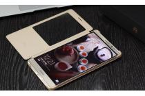 Фирменный оригинальный чехол-книжка для Huawei Mate 8 (NXT-AL1) 6.0 золотой кожаный с окошком для входящих вызовов водоотталкивающий