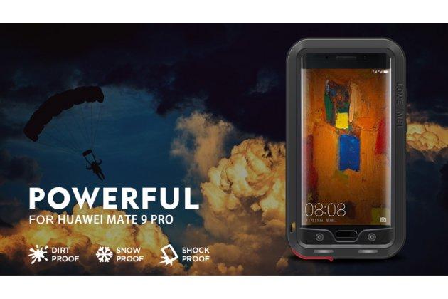 Неубиваемый водостойкий противоударный водонепроницаемый грязестойкий влагозащитный ударопрочный фирменный чехол-бампер для Huawei Mate 9 Pro 5.5 (LON-L29) цельно-металлический со стеклом Gorilla Glass черный