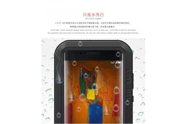 Неубиваемый водостойкий противоударный водонепроницаемый грязестойкий влагозащитный ударопрочный фирменный чехол-бампер для Huawei Mate 9 Pro 5.5 (LON-L29) цельно-металлический со стеклом Gorilla Glass серебристый