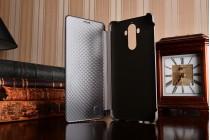 Фирменный оригинальный подлинный чехол с логотипом для Huawei Mate 9 Smart Wake черный