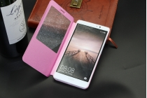 Фирменный оригинальный чехол-книжка из качественной импортной кожи с окном для входящих вызовов  для Huawei Mate 9 розовый